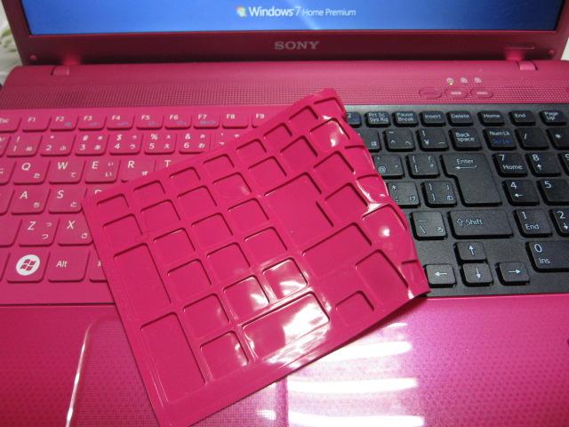 新しいパソコンはピンク♥_f0209683_1427780.jpg
