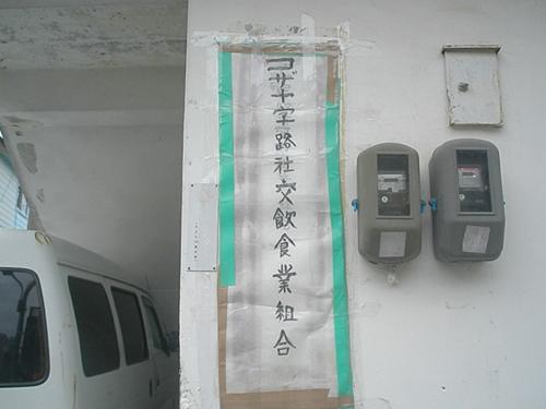 f0232783_18254776.jpg