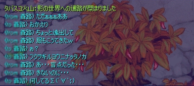 f0048086_17565355.jpg