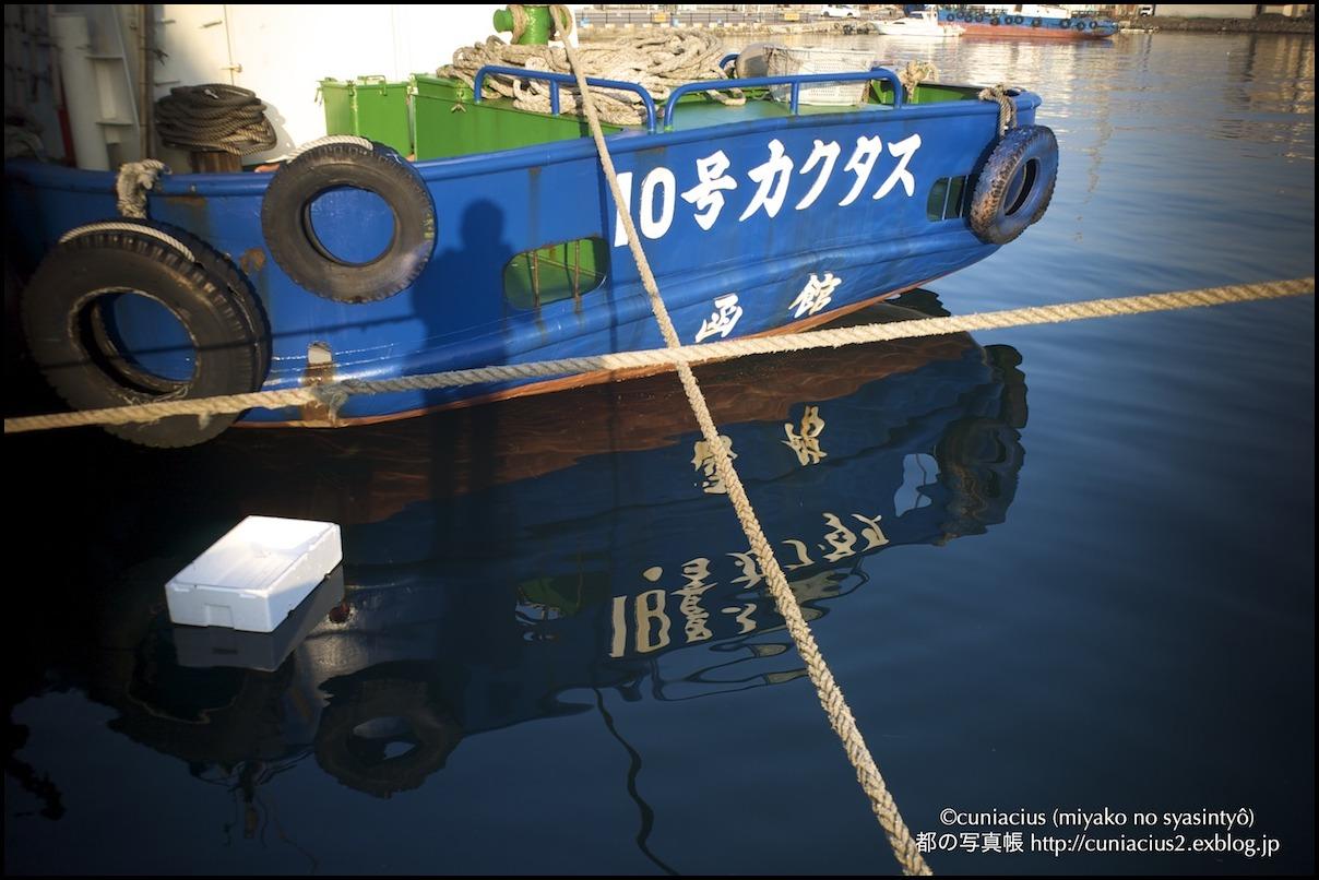 函館港_f0042194_9385711.jpg