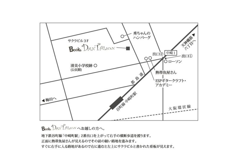 b0103695_1643847.jpg