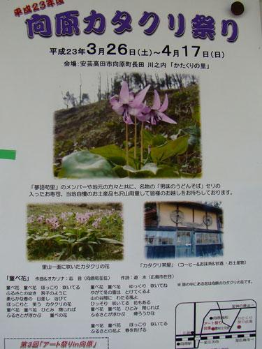 チャリティコンサート2つ_a0047200_10262863.jpg