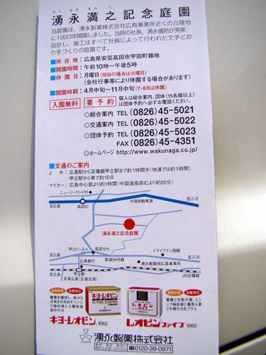 チャリティコンサート2つ_a0047200_10464564.jpg
