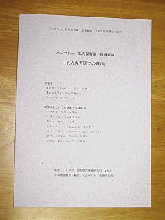 f0206201_1813138.jpg
