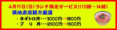 お礼2_a0131903_10513993.jpg