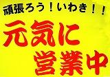 お礼2_a0131903_112392.jpg