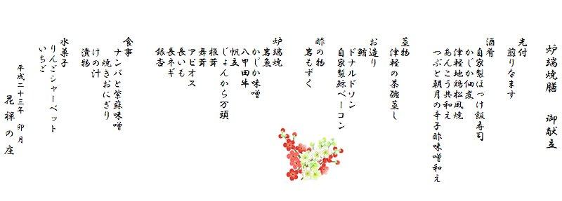 f0217305_1531130.jpg
