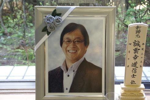 急逝した東京造形大学映像専攻の同窓生で日本映画学校講師の濱口文幸さん葬儀_f0006713_4402825.jpg