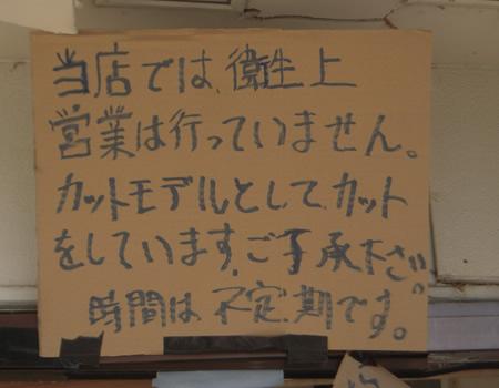 '豆腐100万丁支援'第一便戻る_d0063218_1256118.jpg