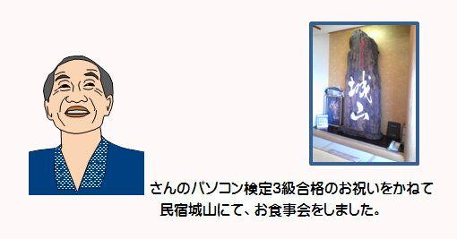 f0150918_20174474.jpg