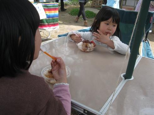 「春のおさんぽ市」~(2日目)~~_a0125419_20493081.jpg
