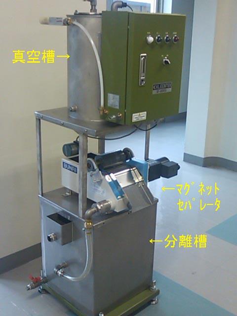 浮上油回収装置〜SFシリーズ_d0045333_19291021.jpg