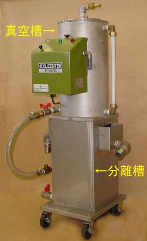 浮上油回収装置〜SFシリーズ_d0045333_197584.jpg
