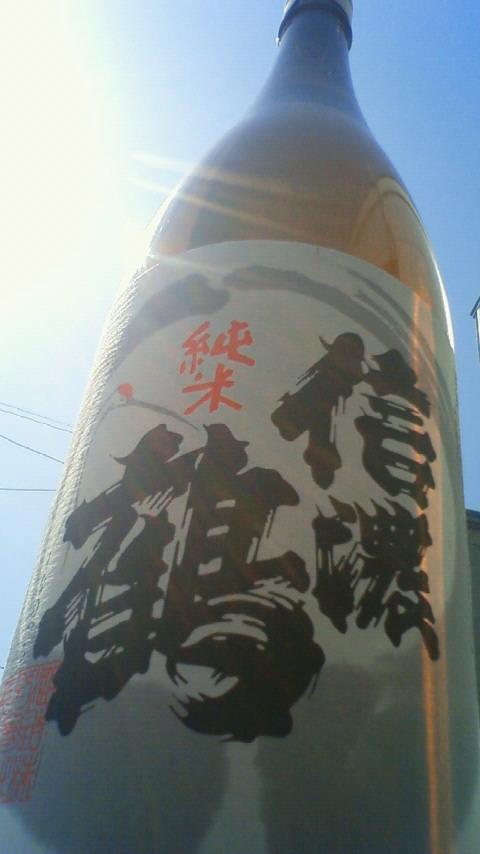 【日本酒】 信濃鶴 純米酒_e0173738_10585349.jpg