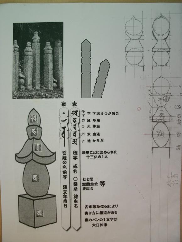 f0222943_1924637.jpg