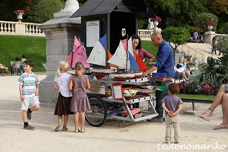 公園のアナログ船あそび♪_c0024345_22312077.jpg