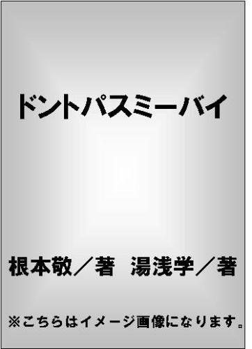 f0130545_1662640.jpg