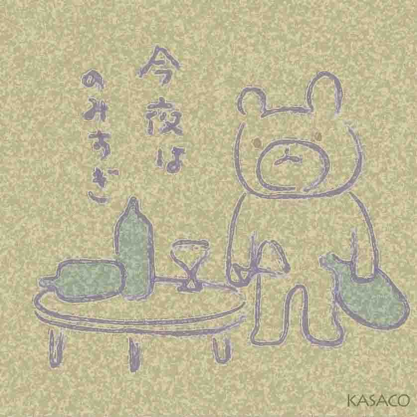 b0206850_1818014.jpg
