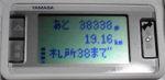 f0065954_20332635.jpg