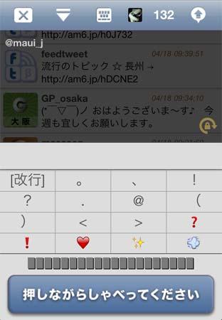 b0068658_1175651.jpg