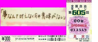 f0070359_20215777.jpg