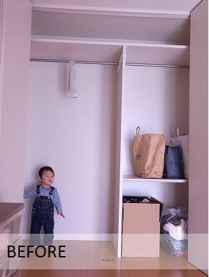 新築住宅の整理収納作業(クローゼット編) その2_c0199166_8301499.jpg