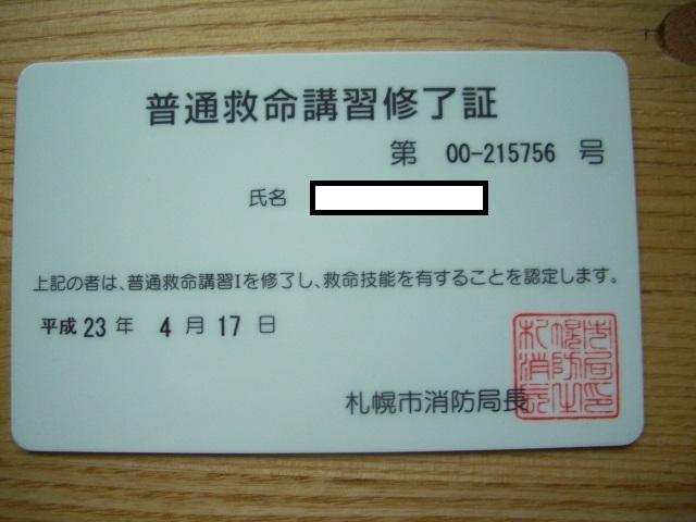 f0170866_10294261.jpg