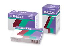 紹介者続出の鼻炎の薬_d0096268_2345036.jpg