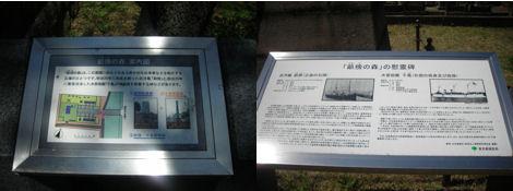 巡洋艦「畝傍」と水雷砲艦「千島」_d0183174_1941366.jpg