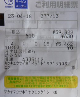 b0127675_15384938.jpg