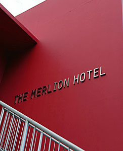 Merlion Hotel1_b0195783_174118100.jpg