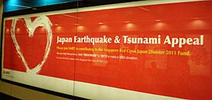 Japan earthquake@Singapore_b0195783_19125824.jpg