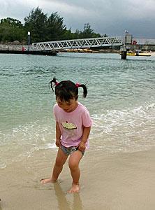 びしょぬれビーチ_b0195783_2237734.jpg