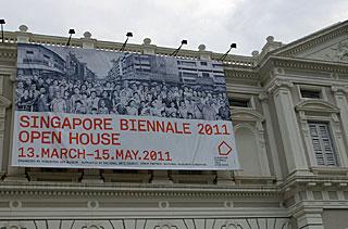 National Museum of Singapore_b0195783_2352755.jpg