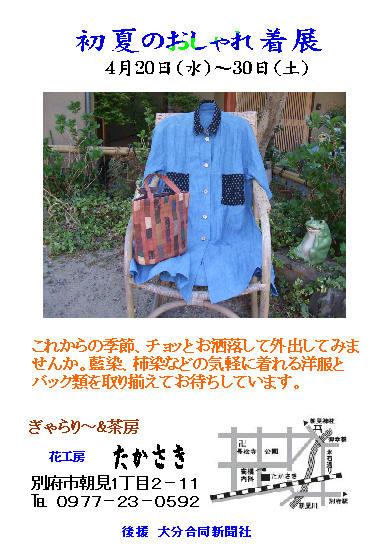 b0098392_1593917.jpg