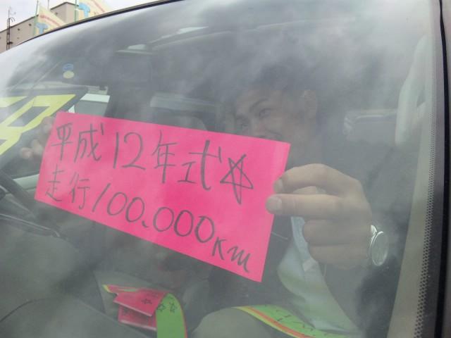 店長のニコニコブログ!F田様 アリスト 御成約☆_b0127002_22323310.jpg