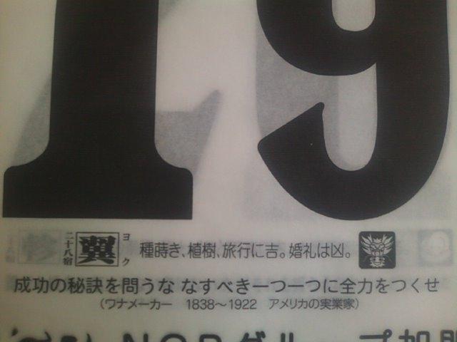 店長のニコニコブログ!F田様 アリスト 御成約☆_b0127002_2375339.jpg