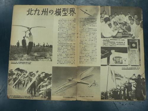 70年程前のスケールグライダー_e0146402_20263072.jpg