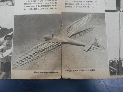 70年程前のスケールグライダー_e0146402_20271692.jpg