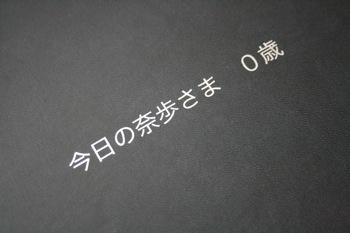 b0133212_16463746.jpg
