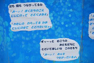 f0207712_13383611.jpg