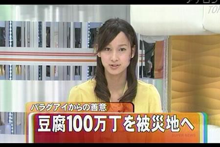 豆腐100万丁支援―東海テレビ『スーパーニュース』_d0063218_11485650.jpg