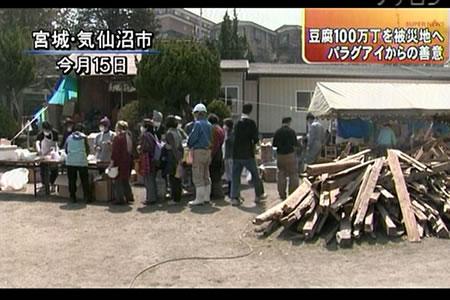豆腐100万丁支援―東海テレビ『スーパーニュース』_d0063218_11495453.jpg