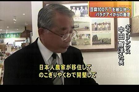 豆腐100万丁支援―東海テレビ『スーパーニュース』_d0063218_1153974.jpg