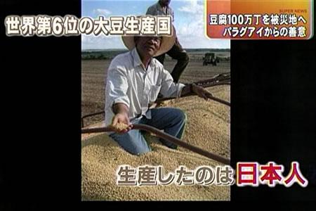豆腐100万丁支援―東海テレビ『スーパーニュース』_d0063218_1157112.jpg