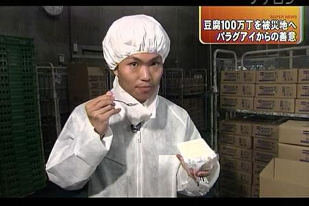 豆腐100万丁支援―東海テレビ『スーパーニュース』_d0063218_12194362.jpg