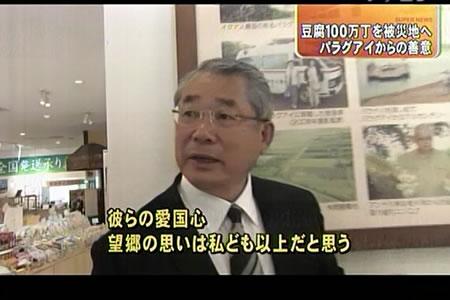 豆腐100万丁支援―東海テレビ『スーパーニュース』_d0063218_122674.jpg