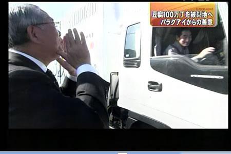 豆腐100万丁支援―東海テレビ『スーパーニュース』_d0063218_12305668.jpg
