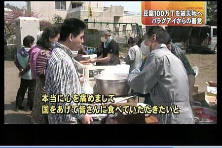 豆腐100万丁支援―東海テレビ『スーパーニュース』_d0063218_12344277.jpg