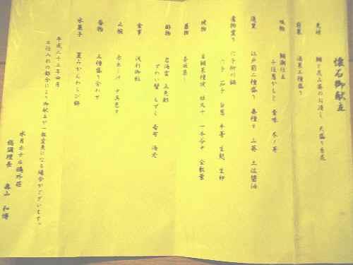 e0047322_21412919.jpg
